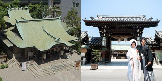 坐摩神社と大阪天満宮との提携がスタートし、本格的な神前式が可能になりました